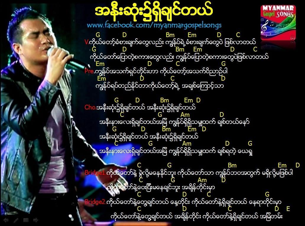 Thang Tawng